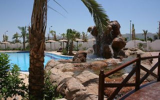Egipt - CORAL HILLS RESORT SHARM