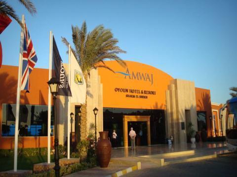Amwaj Oyoun Resort & Spa (ex AA Amwaj Resort)